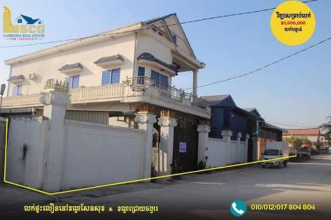 Sale Apartment Dangkao