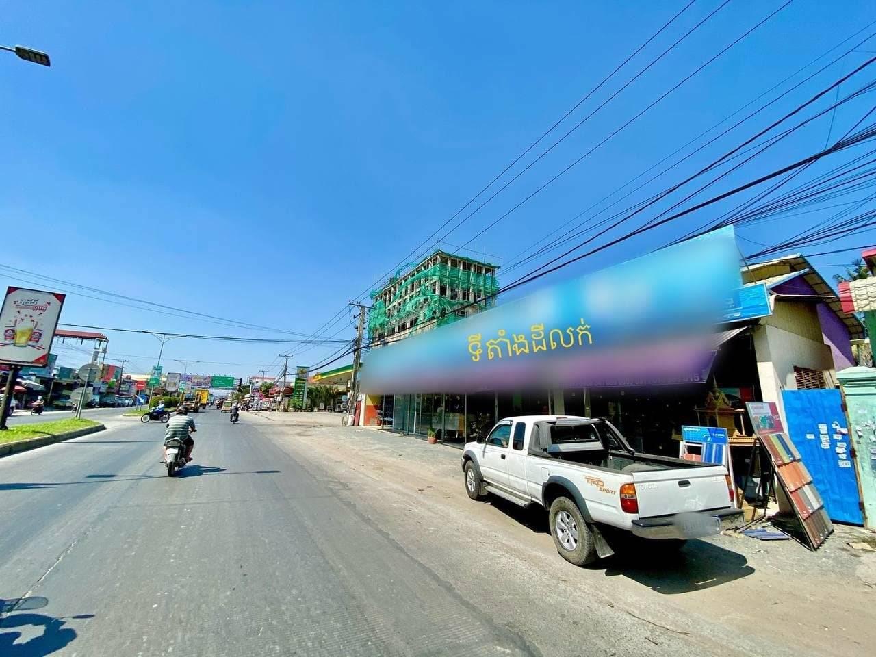 Sale Commercial land Dangkao