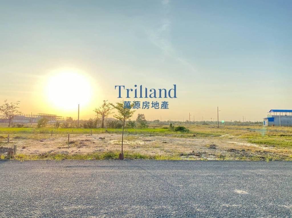 Land for sale at Spean Thmor Dangkor
