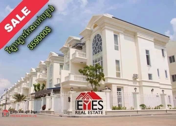 Twin Villa for Sales & Rent