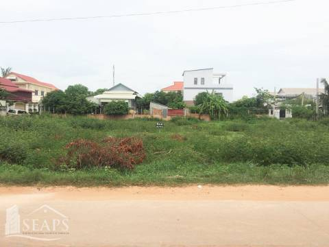 Sale Plot of land Siem Reap