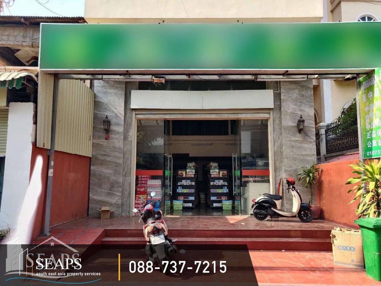 Rental Retail shop Daun Penh