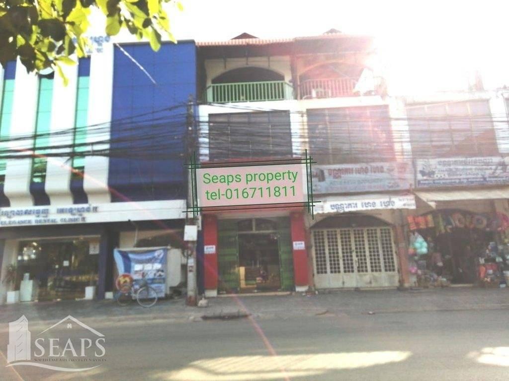 ShopHouse for sale.