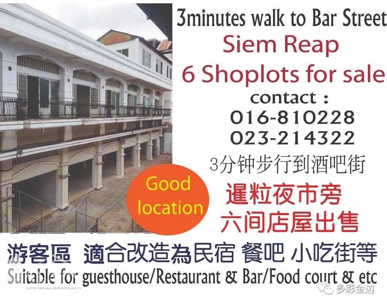 Rental Shophouse Siem Reap