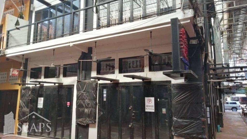 Bar/Restaurant / business for sale.