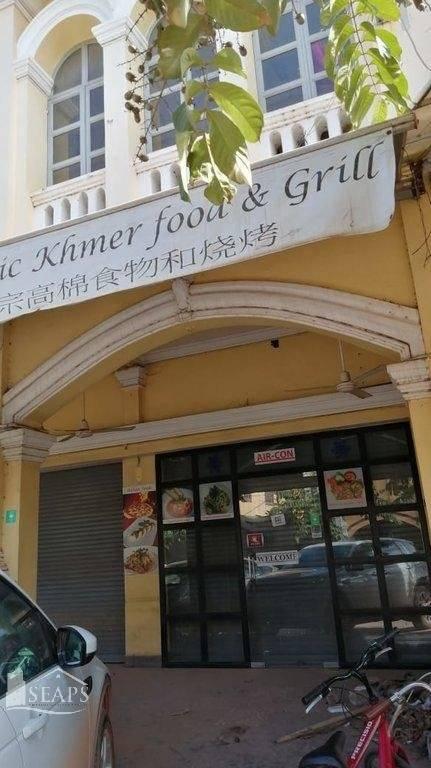 Restaurant/Shophouse for rent.