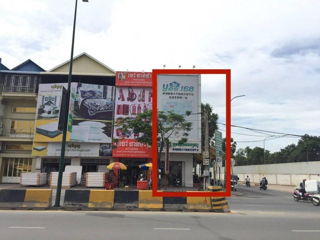 出售 平房子 Por Sen Chey Kakab 1