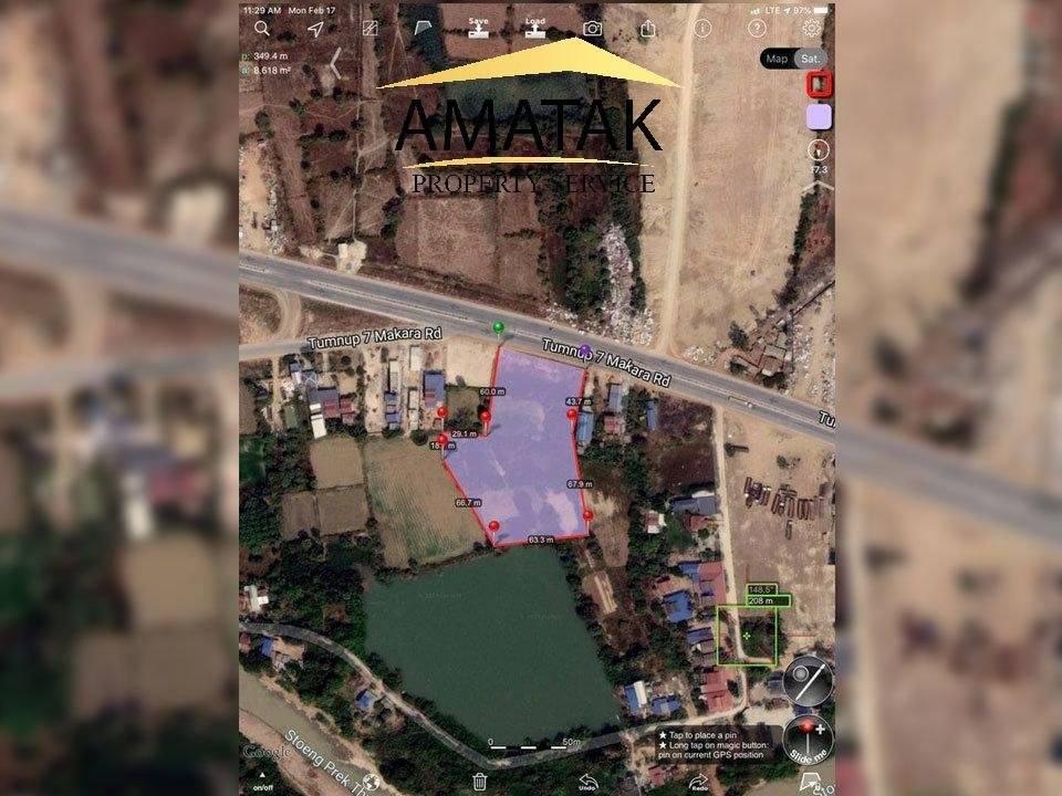 Sale Plot of land Dangkao