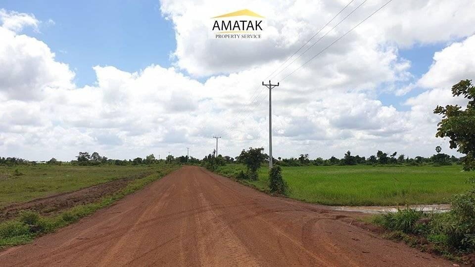 出售 商业用地 Santuk Ti Pou