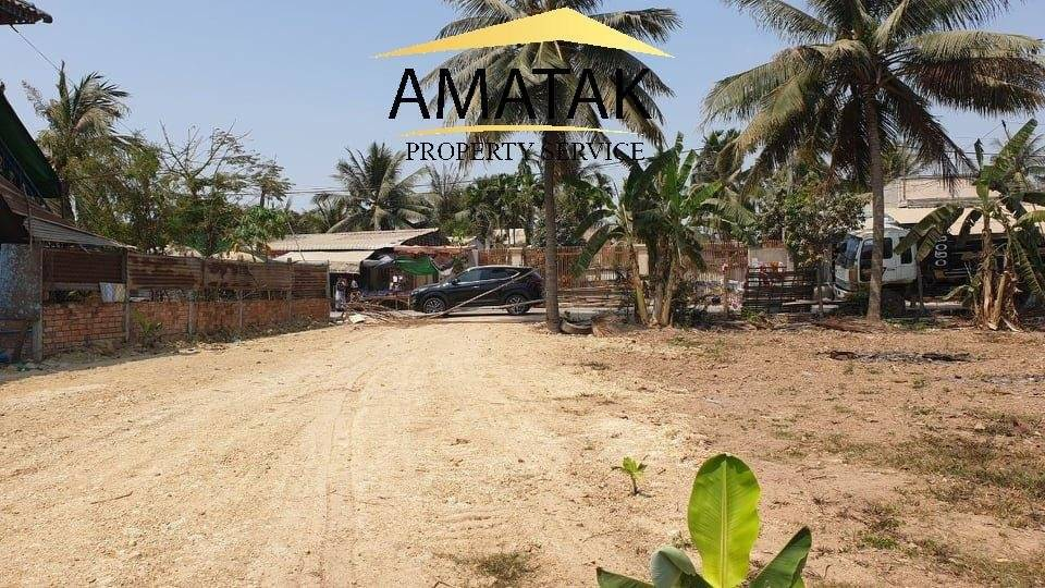 Land For Sale in good price