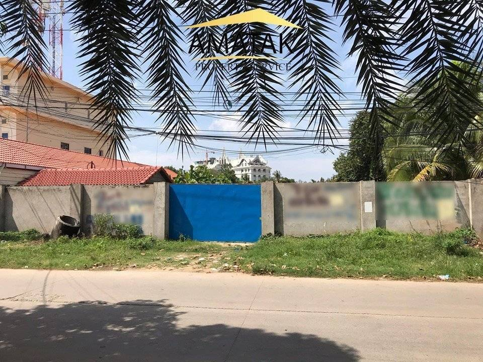Land for sale with good price