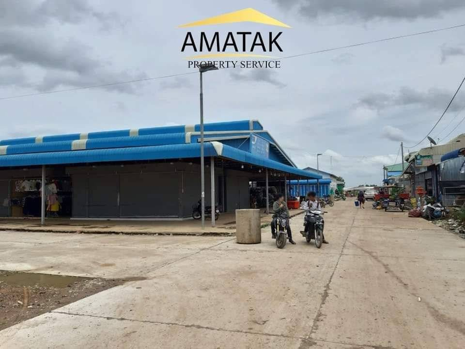 Land for urgent Sale at Poipet