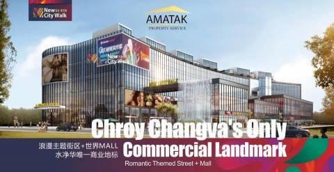 លក់ ផ្ទះលក់ទំនិញ Chroy Changvar